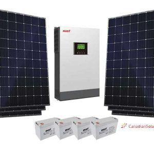 5kw Must Solar Economical Kit