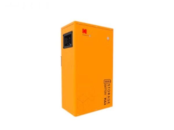 Kodak 5.12kWh 48V Lithium-ion Battery