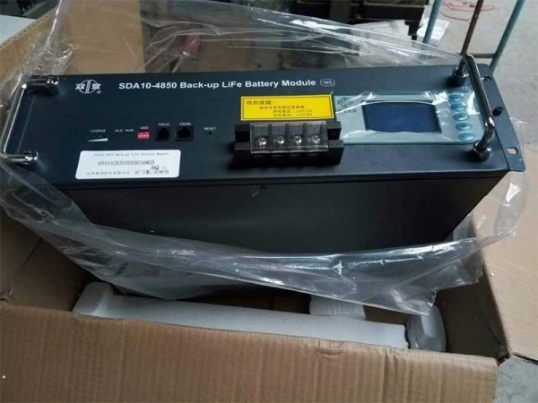 Shoto 2.4Kw Lithium-ion Solar Battery Unboxing
