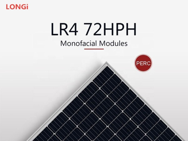 LONGi LR4-72HPH 455M